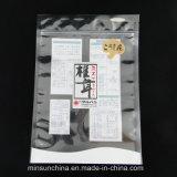 Раговорного жанра прокатанный упаковывая мешок с высоким барьером