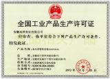 Пленка Non-PVC для медицинской (S528)
