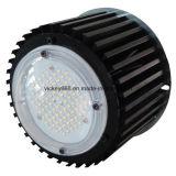 LED 가로등 175-02