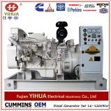 Cummins 바다 디젤 엔진 발전기 세트 (30KW에 400KW)