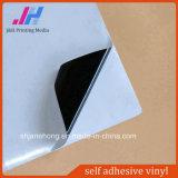 PVCデジタル物質的な無光沢の黒い自己接着ビニール
