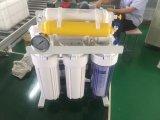 Filtre d'eau Kk-RO50g-a