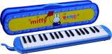 37 Melodica ключа для профессиональных играть