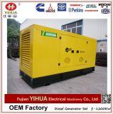 100kw/125kVA Weifangリカルドの無声電気ディーゼル発電機セット(10-250kw/12.5-312.5kVA)