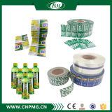 PVC 레이블을 인쇄하는 병 마개 수축 소매