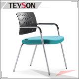 Уникально стул рукоятки встречи металла кресла офиса конструкции для тренировки, конференции