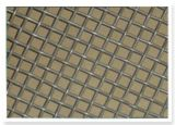 Novo Produto Weave Type Galvanized Square Wire Mesh