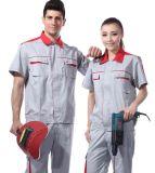 帯電防止Workwearの衣類の安全