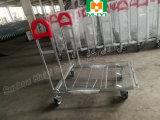 Ikea 작풍 가구와 건축재료 슈퍼마켓 쇼핑 트롤리