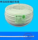 Изолированная силиконовая резина и оплетенный провод стеклоткани