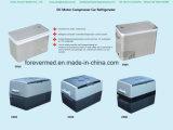 마시는 더 차가운 DC 모터 압축기 차 냉장고