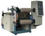 Máquina de corte longitudinal (KS-DFQ650)