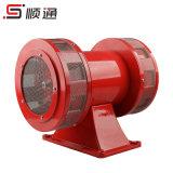 Sirène électrique Siren Ms-590 Industrial Double Electric Motor Siren