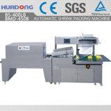 Machine de conditionnement thermique de contraction de dépliant automatique