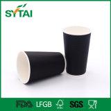 Bonne cuvette de papier en gros de mur d'ondulation de qualité d'impression pour les boissons chaudes