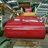 El color de la bobina de acero recubierto de hoja de techado prebarnizado PPGL PPGI