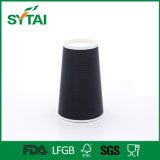 Buena taza al por mayor del papel de empapelar de la ondulación de la alta calidad de la impresión para las bebidas calientes