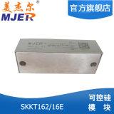 Modulo del diodo di potere del modulo Skkt100/16e del tiristore di Mtc