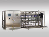 최신 판매 자동적인 RO 물처리 시스템