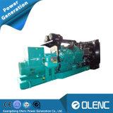 Opneのスタンバイのタイプ1250 KVAのブラシレスStamfordの交流発電機の発電機によって動力を与えられるディーゼル発電機セット