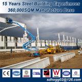 Allemagne de l'ATSM Standard Standard des kits de construction de l'entrepôt de métal