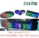 AnschlagtafelSignage der LED-Bildschirmanzeige-LED für System-Hotel-Schaufenster