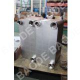 Fabricant de cuivre CB76 CB77 refroidisseur huile échangeur thermique à plaques brasées