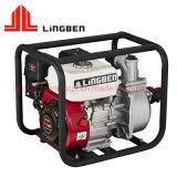 Bien centrifuge Collecteur de pression verticale de la pompe à eau