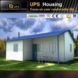 常置住宅および風の抵抗を要される速いアセンブルのプレハブの家