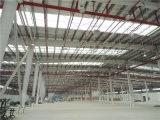 工場(ZY209)のためのセリウムISOの鉄骨構造のプロジェクト