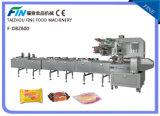 آليّة وسادة [بكينغ مشن] لأنّ خبز وشوكولاطة