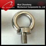 En acier inoxydable ou laiton le boulon à oeil (DIN444)