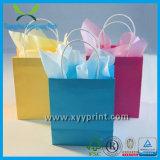 ペーパークラフト袋の卸売のクラフト紙のショッピング・バッグ機械