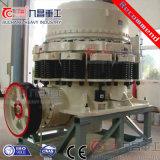 鉱山の押しつぶすことのための高品質の中国の円錐形の粉砕機