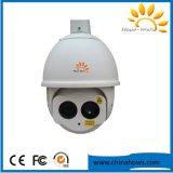 Купол обнаруживает камеру иК наблюдения обеспеченностью ночи 300m Day500m