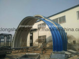 위원회 건물을 활 모양으로 한 기계에 루핑 장