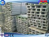 건축 (UC-001)를 위한 고품질 강철 U 채널