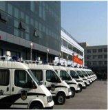 Senken de 1.4m Lange LEIDENE Lichte Staaf van de Waarschuwing voor Ziekenwagen en Politiewagen en Vrachtwagens