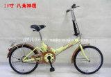 20inch安い価格、折るバイク、