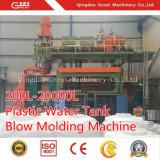 tanque de água 200L-20000L plástico Multi-Layer que faz o preço de fábrica de sopro da máquina