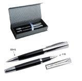 Business Gift Metal Double Pen