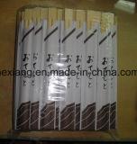 Палочка Changsha Tensoge/Tianxue Bamboo деревянные