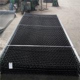 Rete metallica tessuta per estrazione mineraria