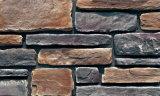 خارجيّة اصطناعيّة [كلدّينغ] ثقافة حجارة قشرة