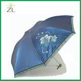 مظلة [فولدبل] صغيرة لأنّ ترويجيّ سيئات مظلة