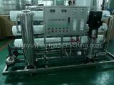 逆浸透Device/RO System/Waterの処置装置