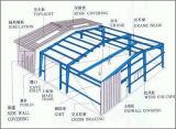 يصنع [ستيل ستروكتثر] ورشة (فولاذ بناء)