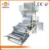 Máquina que sopla de la película agrícola Sj-B75 (CE)