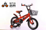 12, 14, 16 Größen-Kinder Fahrrad, Kind-Fahrrad von gebildet in China