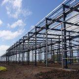Almacén de prefabricados de estructura de acero con el edificio de oficinas